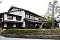 Biwa194