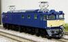 EF64-1000c