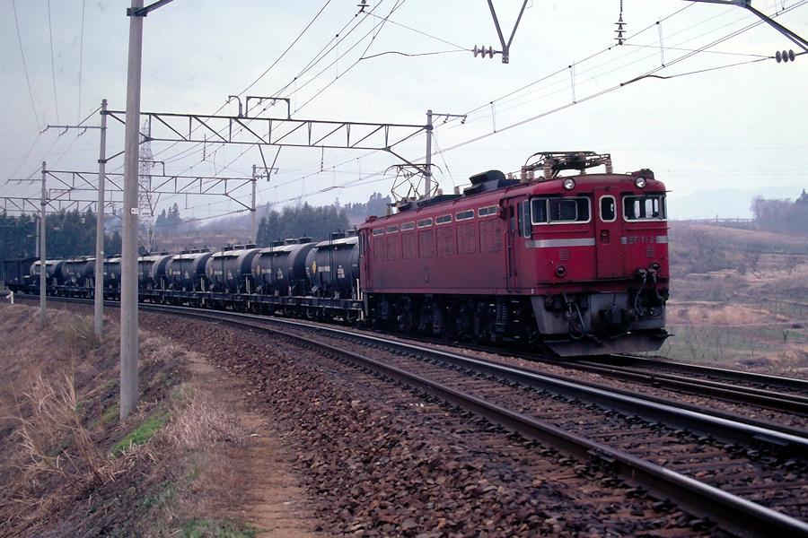 G025493