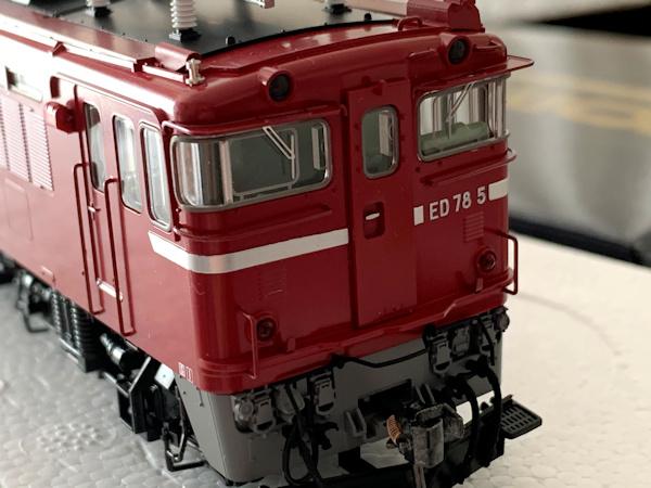 200211ed7802